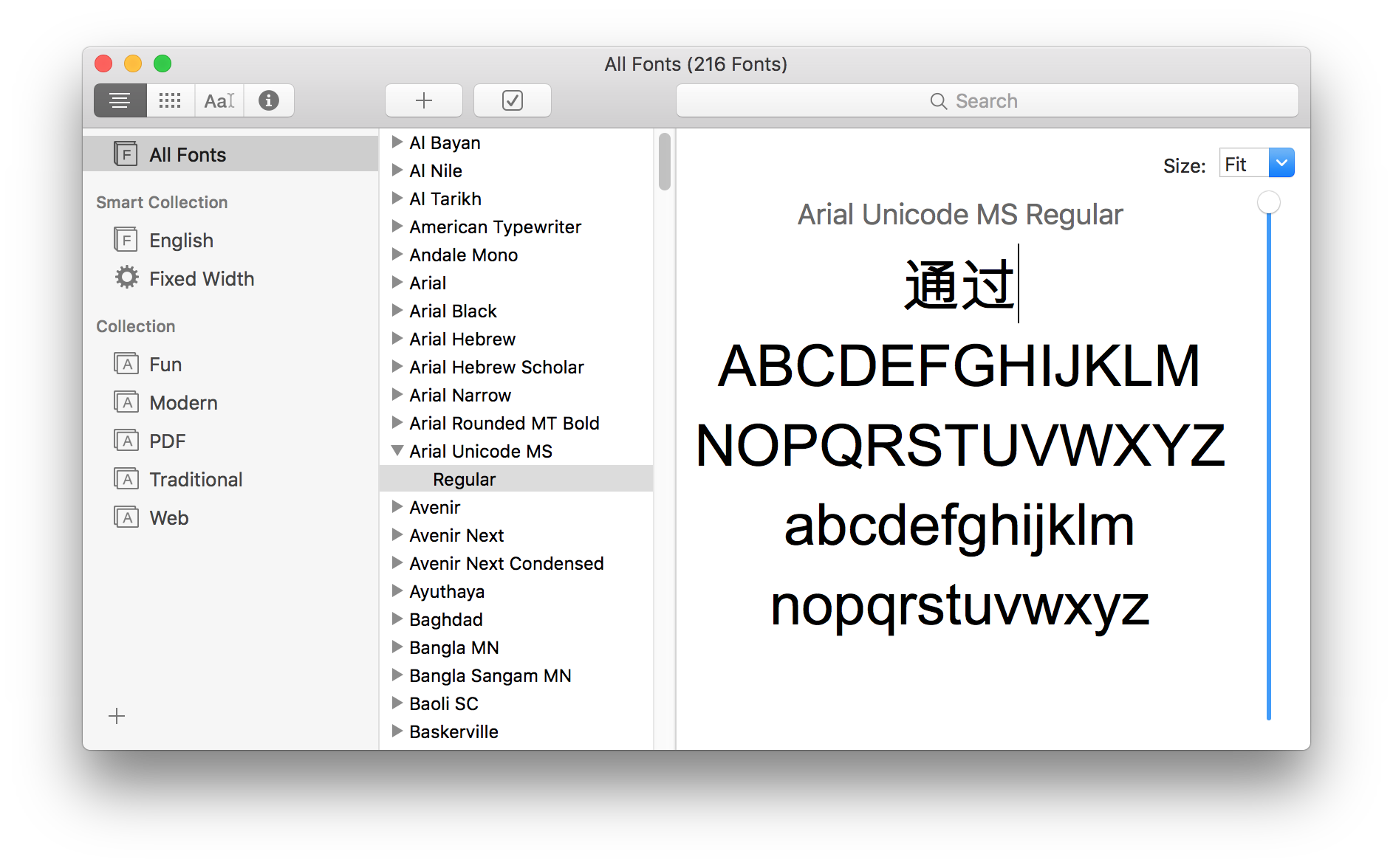 Arial with unicode